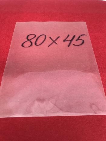 Пакет полипропиленовый простой 450х800мм (100шт.)