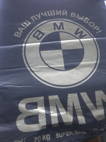 "Пакет майка, ""BMW"" 78x43 70kg"