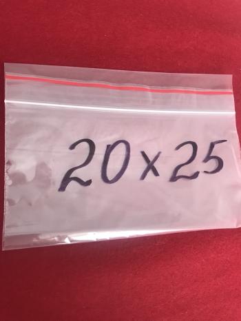 Пакеты полиэтиленовые струна с замком zip-lock 250x200мм