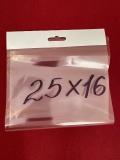 Пакет с еврослотом клапаном и липкой лентой 160х250мм (100шт.)