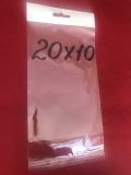 Пакет с еврослотом клапаном и липкой лентой 100х200мм (100шт.)