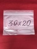 Пакеты полиэтиленовые струна с замком zip-lock 300x20мм