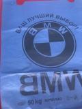 "Пакет майка  ""BMV Green"" 60x40 60kg"