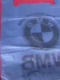 "Пакет майка  ""BMV Blue"" 60x40 60kg"