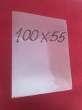 Пакет полипропиленовый простой 550х1000мм (100шт.)